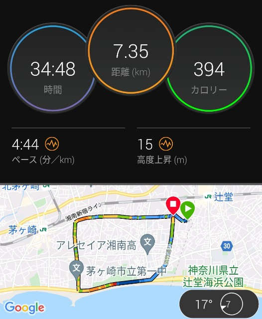 f:id:teri_run:20210525230548j:image