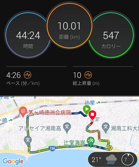 f:id:teri_run:20210915073110j:image