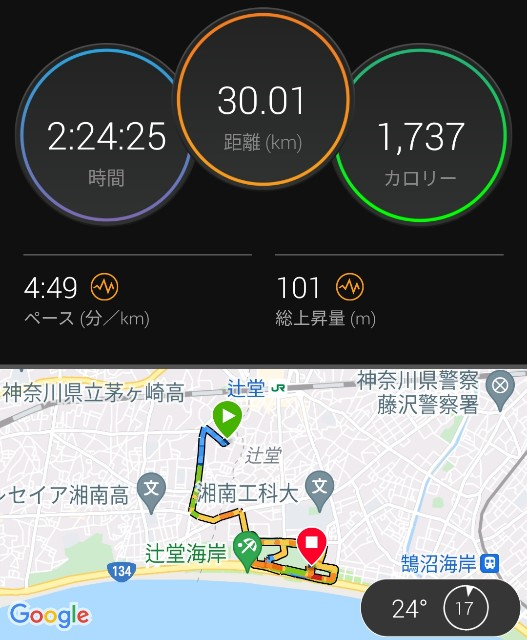 f:id:teri_run:20210919114332j:image