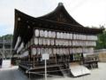[京都市左京区][下鴨神社]みたらし祭り