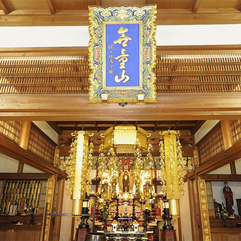 【左京区 不動産】宝蔵寺に行こう