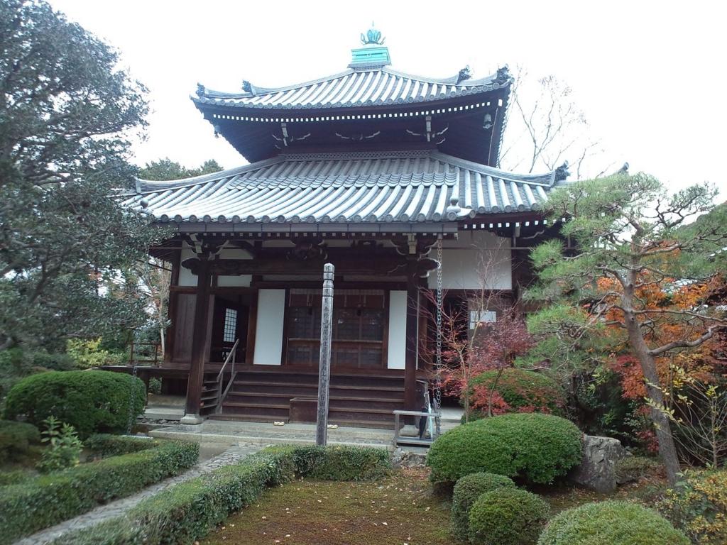【左京区 不動産】安楽寺