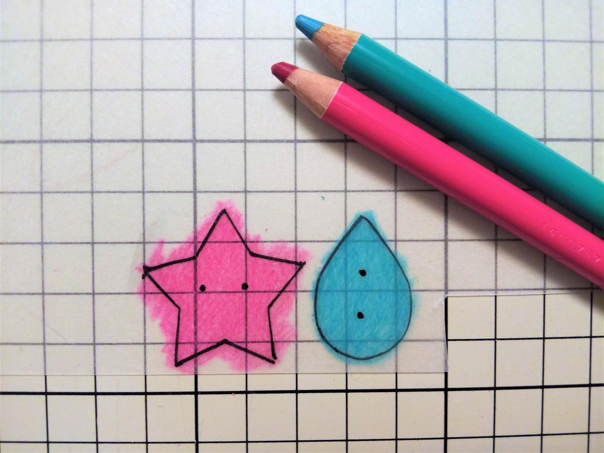 色鉛筆で着色する