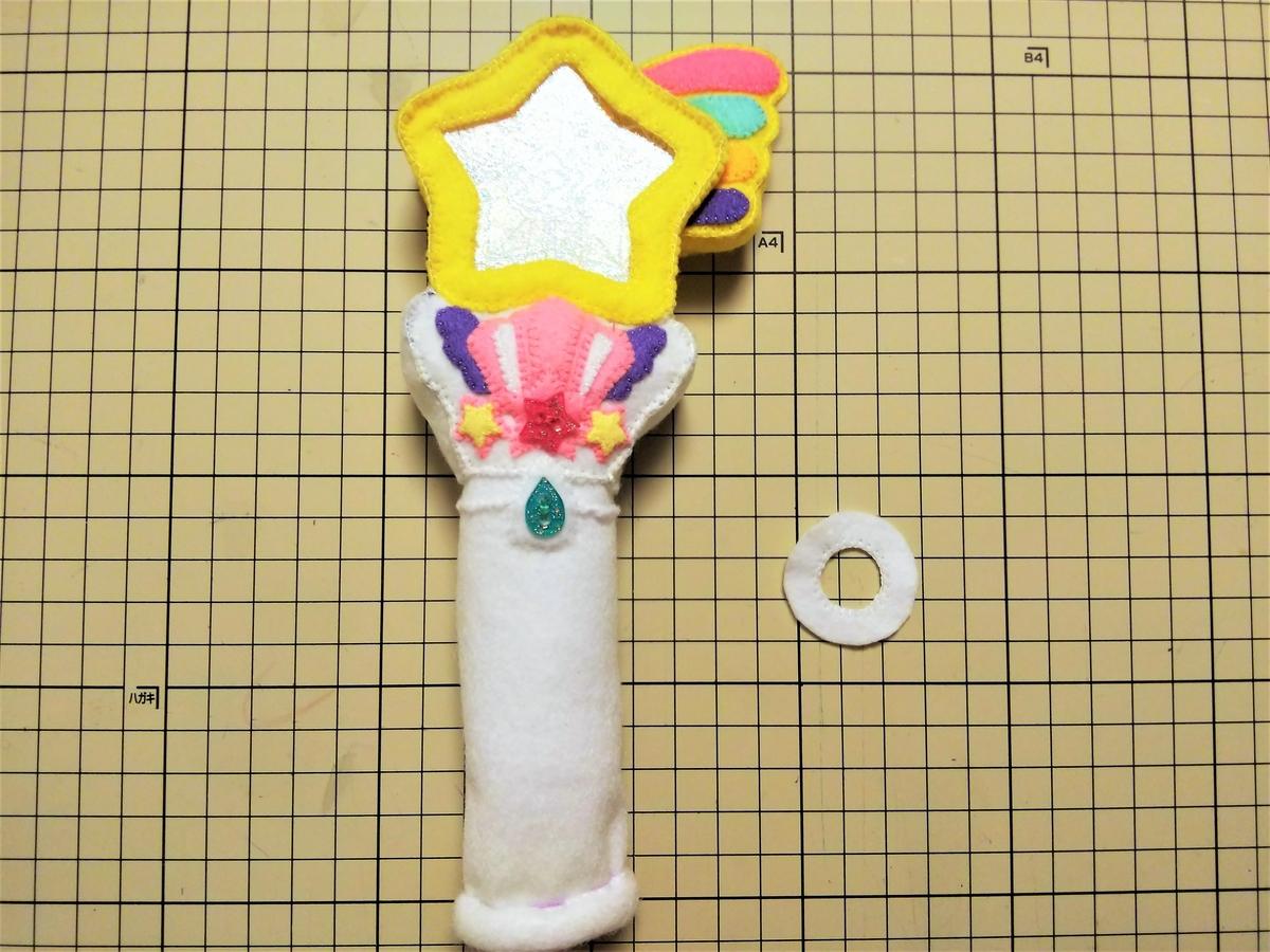 残りの綿を入れながら、型紙⑮を縫い付ける