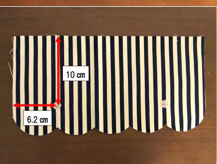 スナップボタン(凹)を縫い付ける