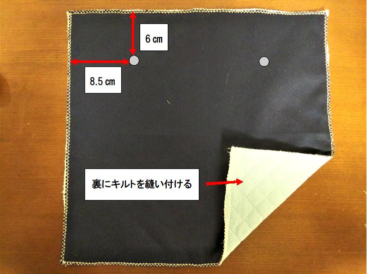スナップボタン(凸)を縫い付ける