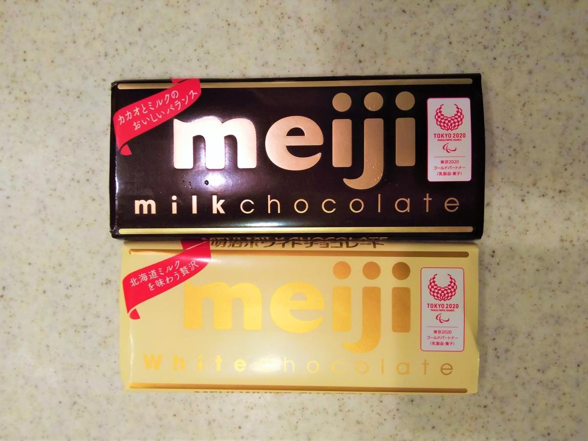 チョコレートを用意する