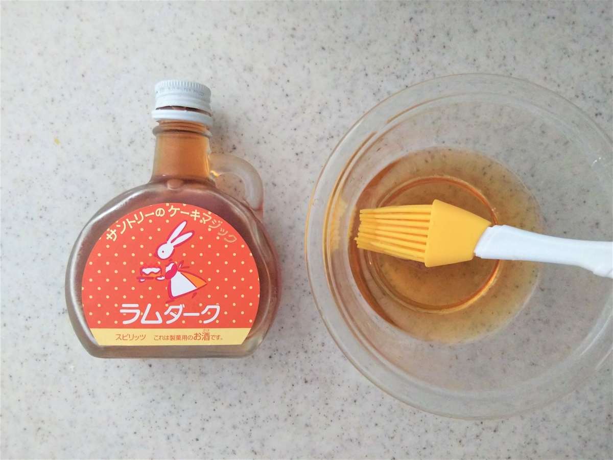 シロップ(甘め)にラム酒を加える