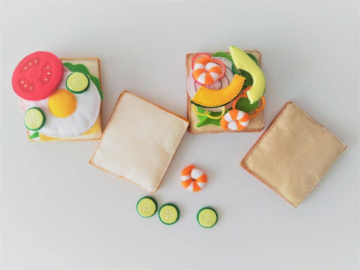 フェルトでおままごと『サンドイッチ』を作ってみた【型紙有り】の画像