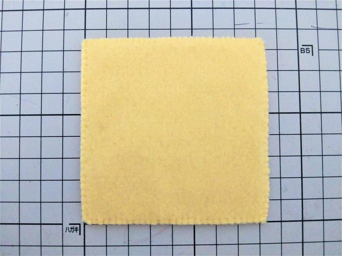 チーズの作り方②【フェルト手芸】