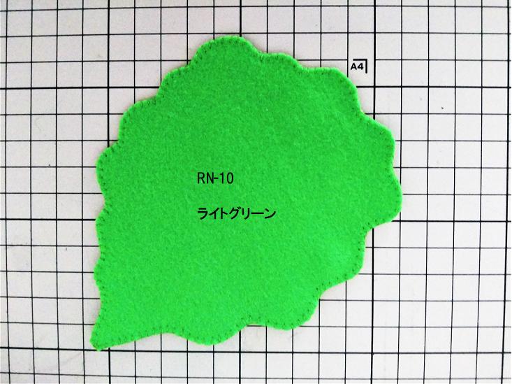 レタスの作り方【フェルト手芸】