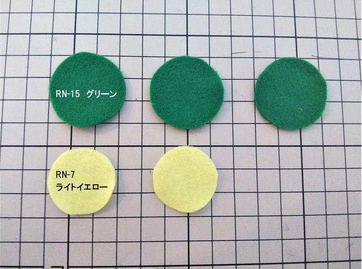 きゅうりの作り方①【フェルト】
