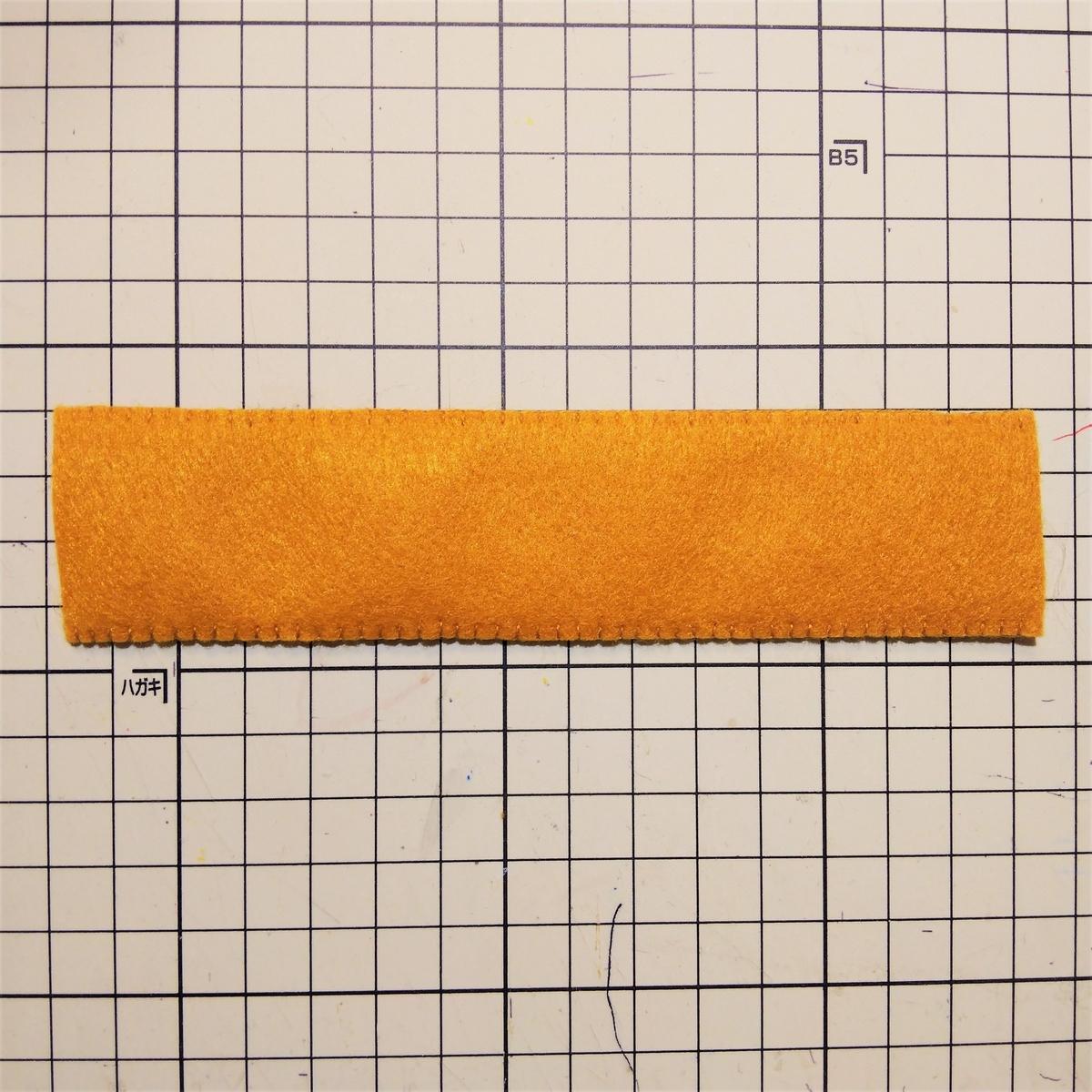 フェルトのマフィンの作り方③ 上下を縫い合わせる