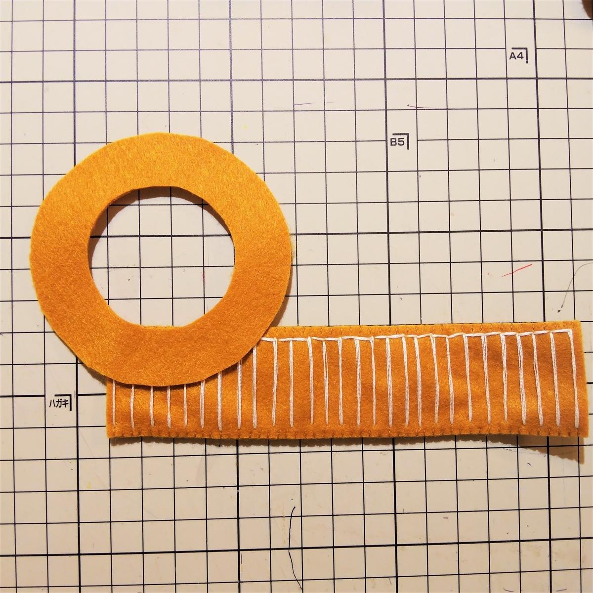 フェルトのマフィンの作り方⑥ パーツ②と縫い合わせる