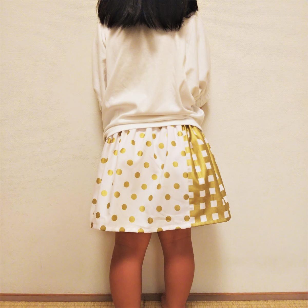 こどもスカートを作ってみた①