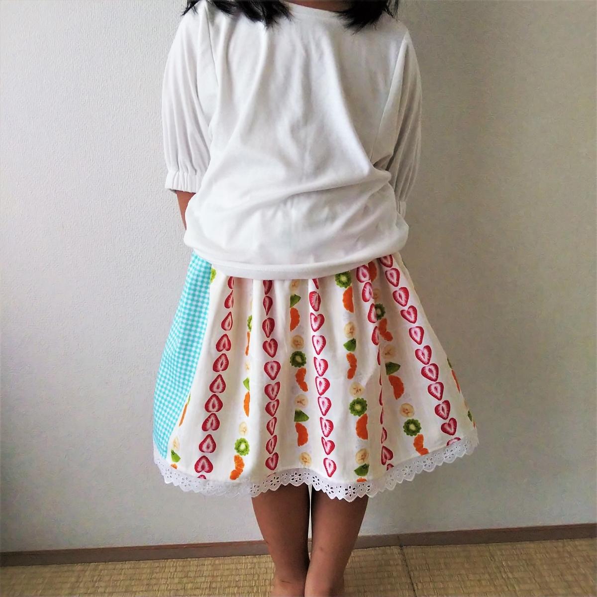 こどもスカートを作ってみた②