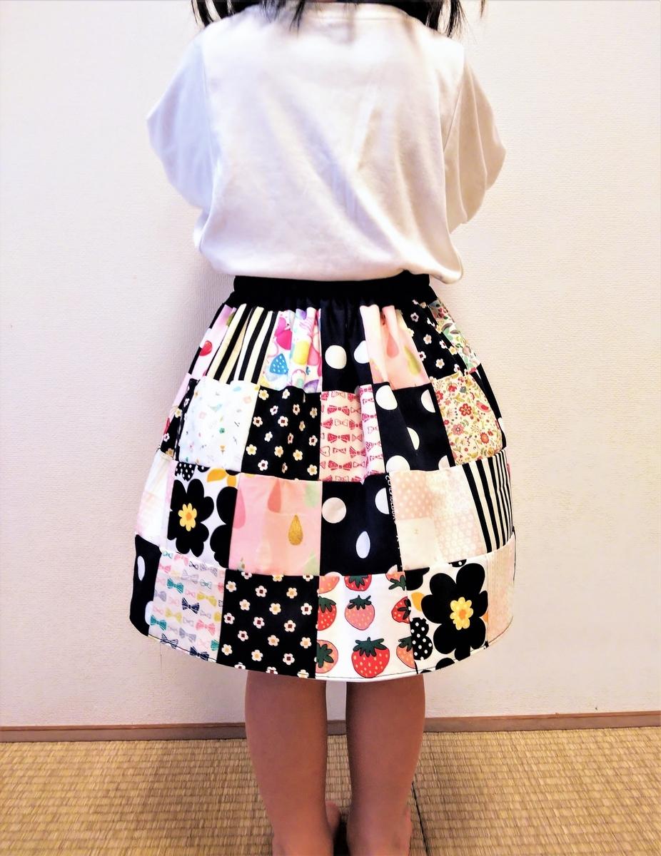 こどもスカートを作ってみた⑤