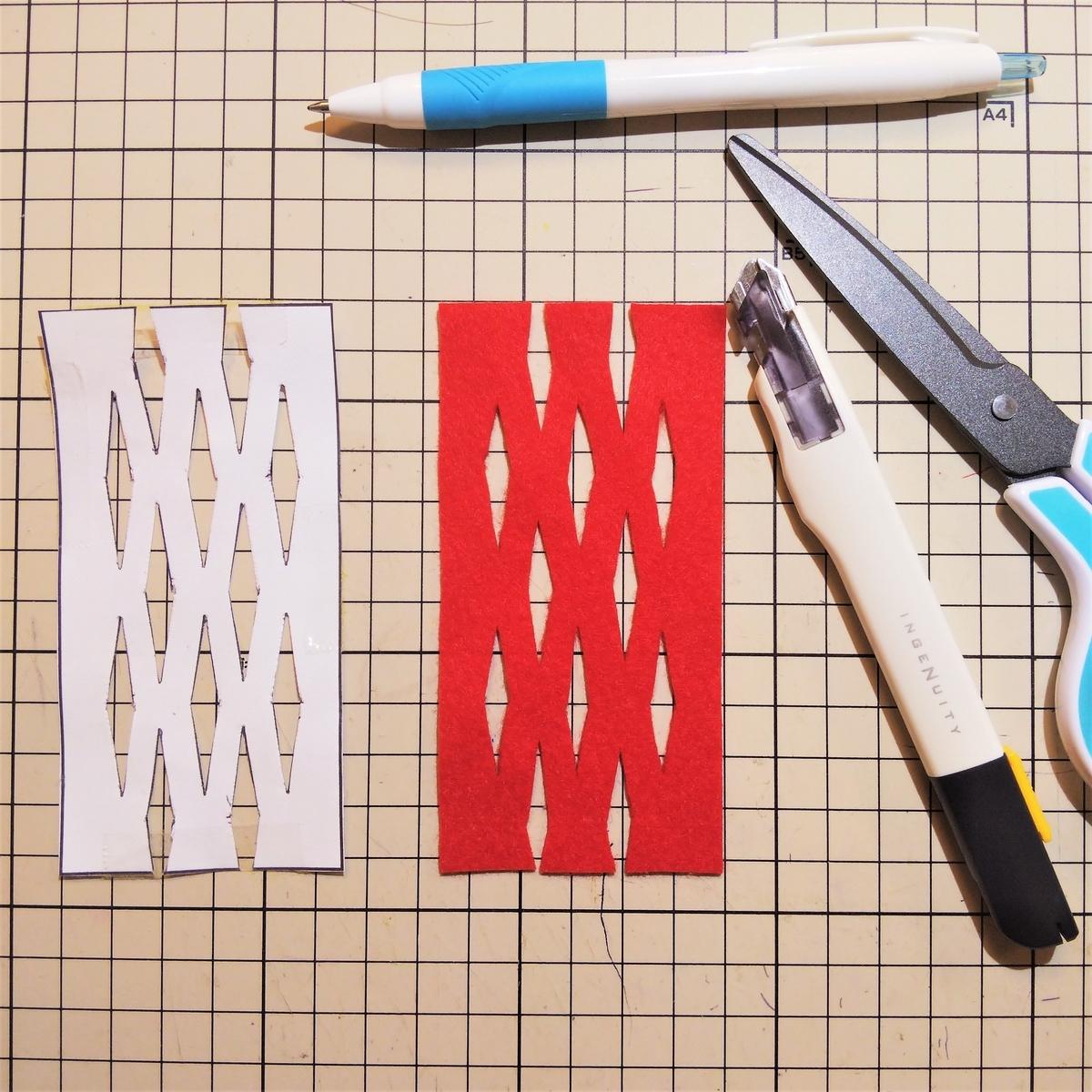フェルトの『パイ』の作り方① 型紙③を切り抜く