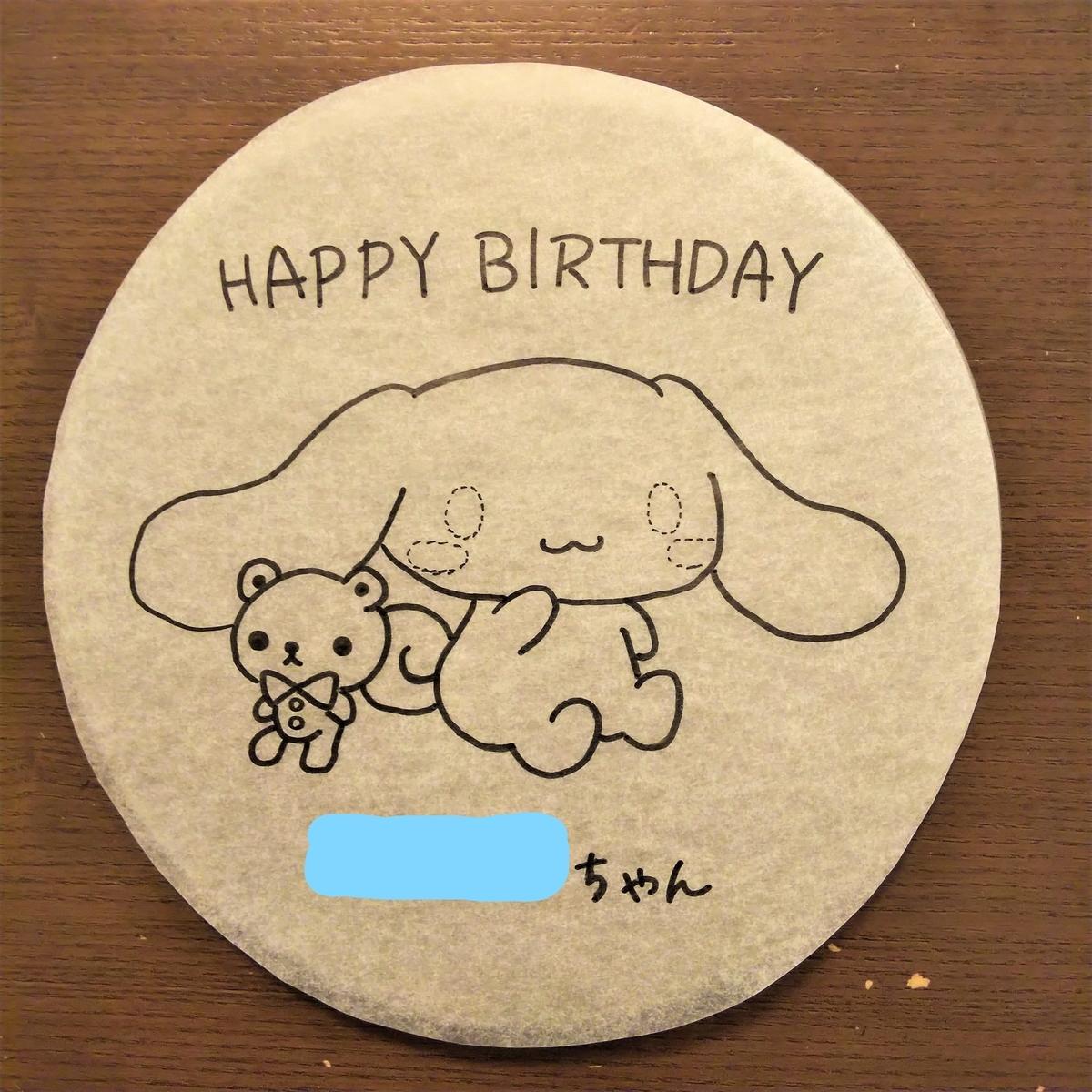 キャラケーキを作ってみた① 下絵を描く