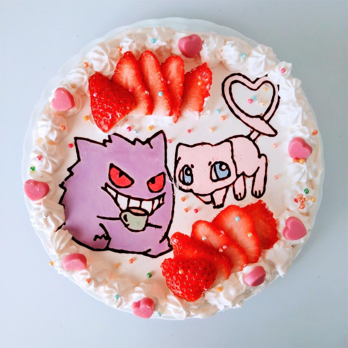 『ゲンガーとミュウ』のケーキを作ってみた