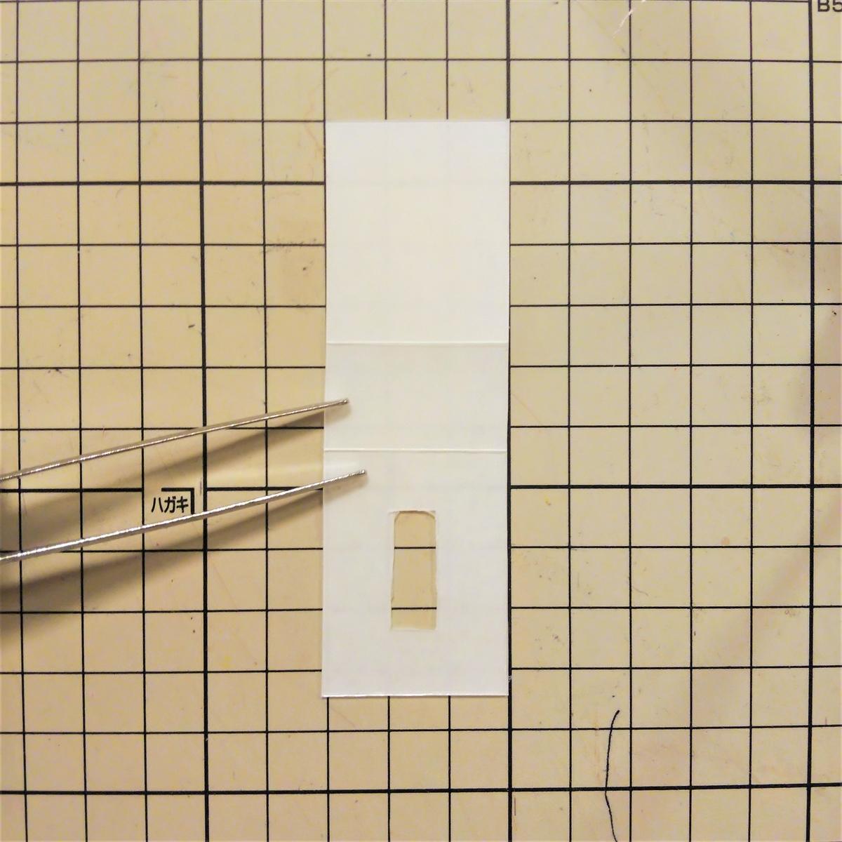 プラバン時計⑤ フックかけを作る
