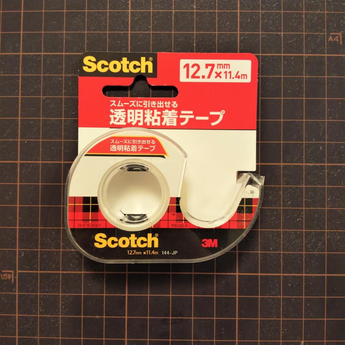 Scotchの透明粘着テープ