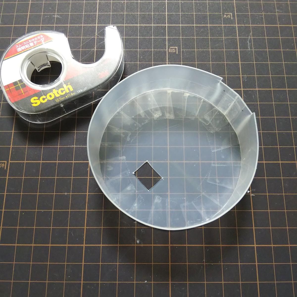 底面と側面をテープでしっかり固定する