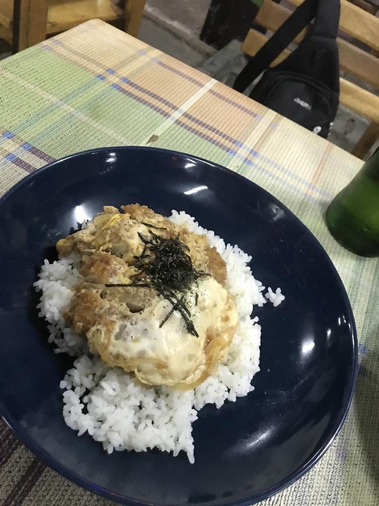 f:id:teriyakiboy-go:20181230215536j:plain