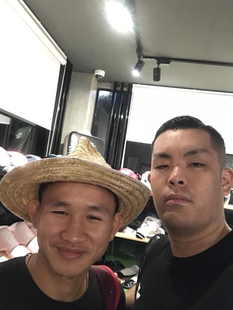 f:id:teriyakiboy-go:20190114215349j:plain