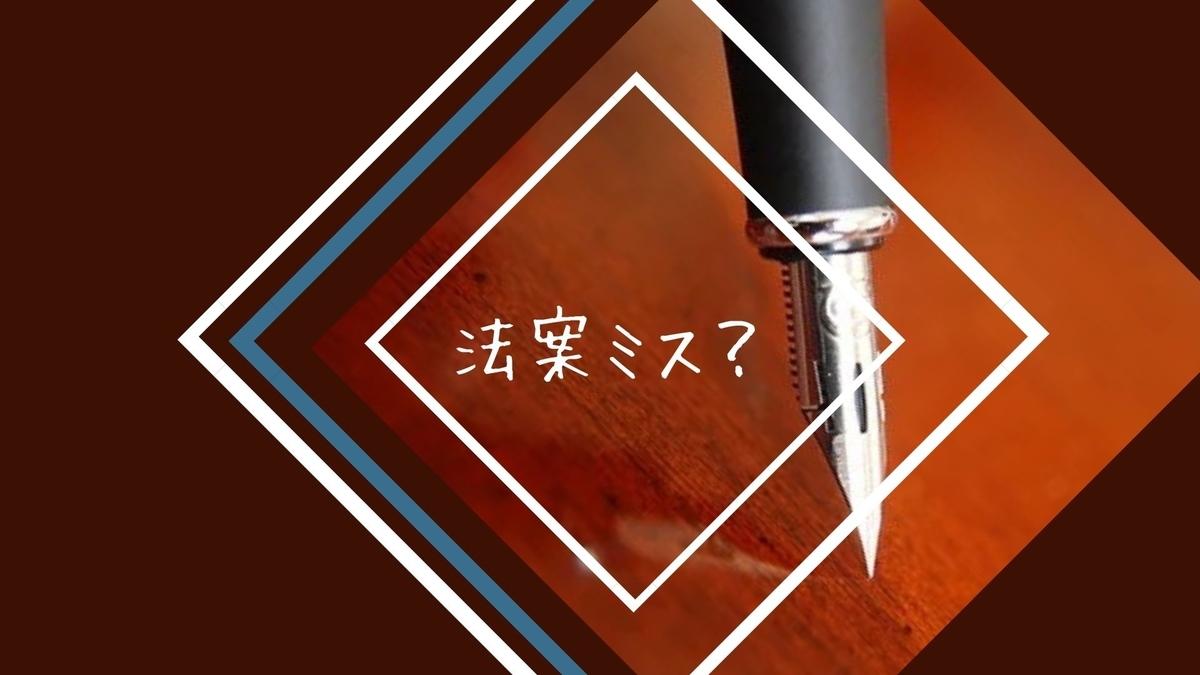 f:id:terrabo:20210411150147j:plain