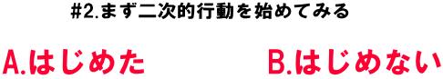 f:id:terraxart:20181017165558p:plain
