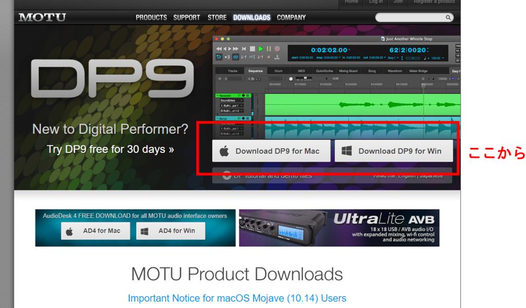digital performer 9 free download