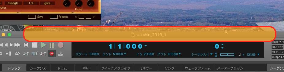 f:id:terraxart:20190208205200p:plain