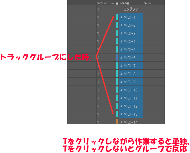 f:id:terraxart:20200531104958p:plain