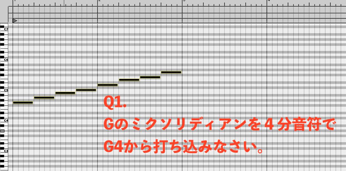 f:id:terraxart:20200902112912p:plain