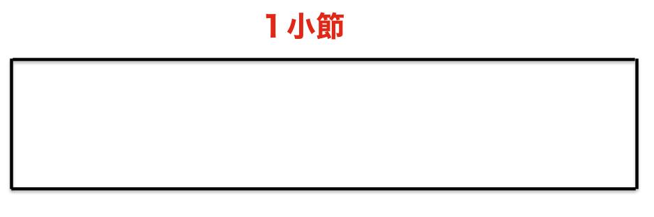 f:id:terraxart:20201218124654p:plain