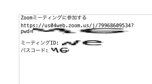 f:id:terraxart:20210115135821p:plain