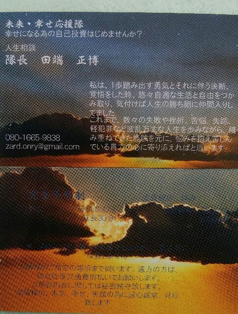 f:id:terresurge:20170727150607j:image