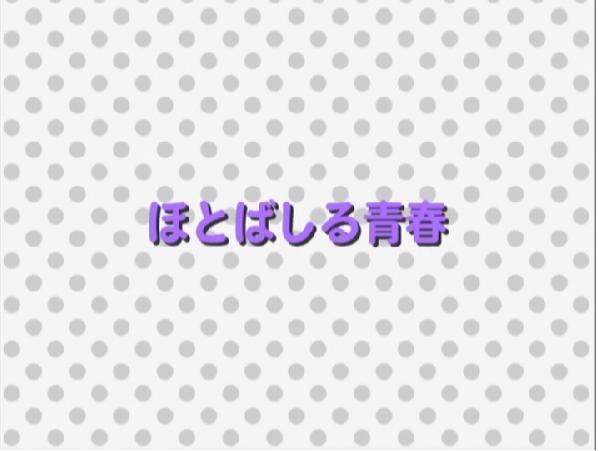 f:id:terry-rice:20150410214823j:image:w360
