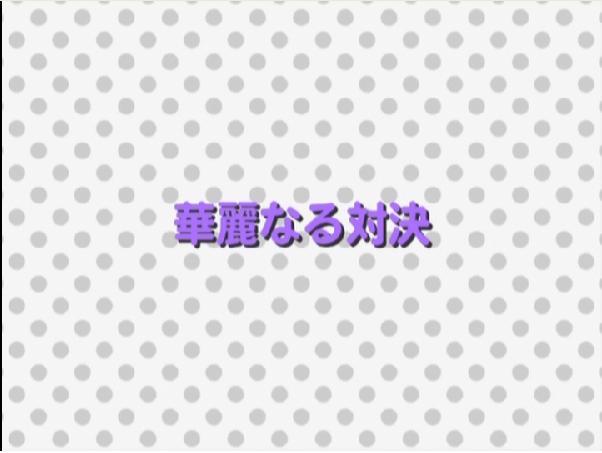f:id:terry-rice:20150501215754j:image:w360