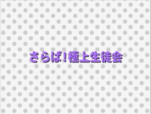 f:id:terry-rice:20150525205429j:image:w360