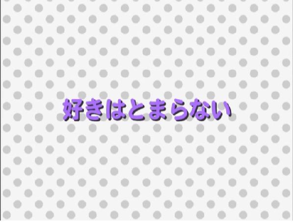 f:id:terry-rice:20150601215821j:image:w360