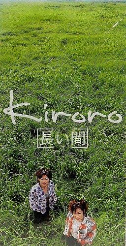 f:id:terry-rice:20161124165932j:image:w360