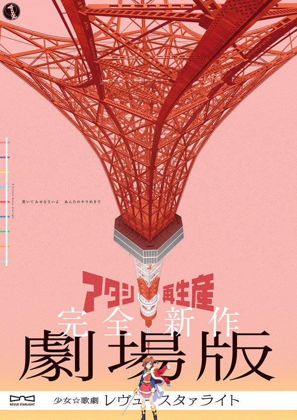 f:id:terry-rice:20210511232437j:image:w567