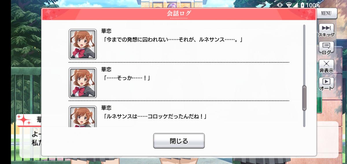 f:id:terry-rice:20210814223750p:plain