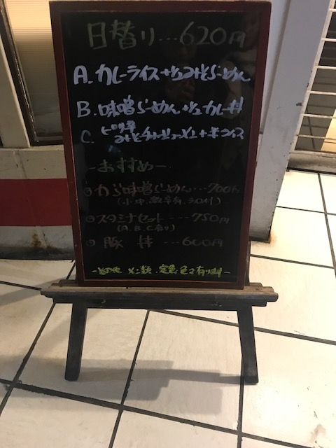 f:id:terry_chan713:20181219224809j:plain