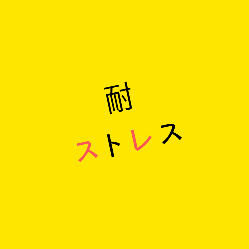 f:id:terry_chan713:20181226224701p:plain