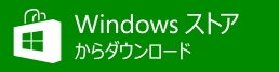 http://apps.microsoft.com/windows/app/for-win8/6873989a-9704-40c2-b367-087c341a9f9e