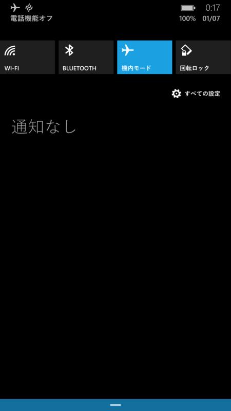 f:id:terry_u16:20150107003115p:image:h400