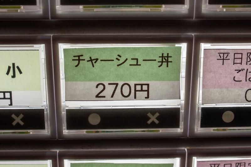f:id:teru-ramen:20201102193705j:plain